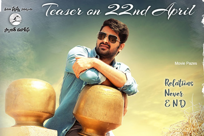 Ammammagarillu Movie Teaser Launch Poster
