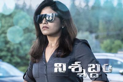 Anjali As Maha - Crime Detective - Seattle P. D In Nishabadham