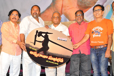 annadata-sukhibhava-movie-audio-launch-stills