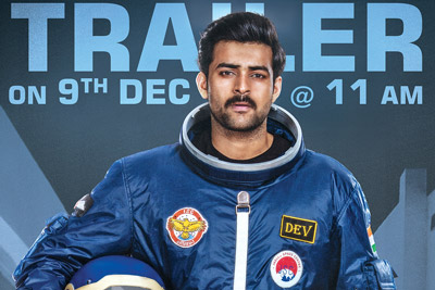 Anthariksham 9000 kmph Trailer Release on 9th Dec
