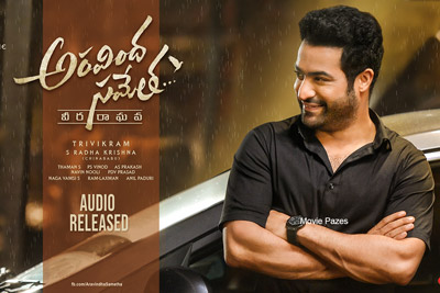 aravinndasametha-movie-audio-launch