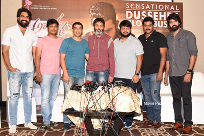 Aravindha Sametha Movie Team Pressmeet