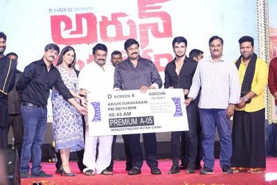 arjun-suravaram-movie-pre-release-event