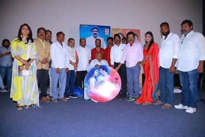 ashok-reddy-movie-audio-launch-event