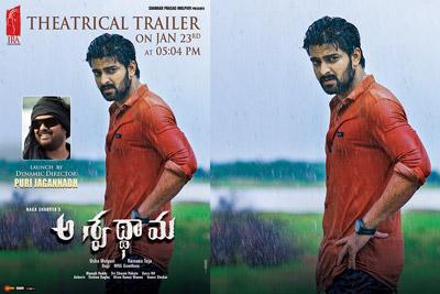ashwathama-movie-trailer-releasing-tomorrow