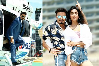 balakrishna-105-movie-team-wishing-happy-vinayaka-chavithi