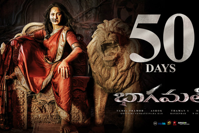 bhaagamathie-movie-completed-50days