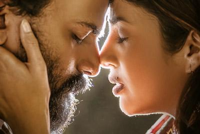 Bhairava Geetha Movie 1st Look Poster