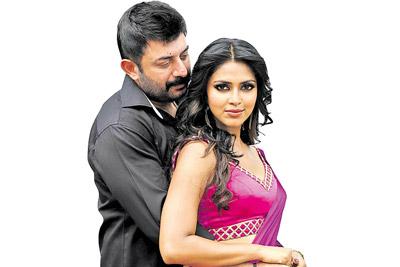 bhaskar-oka-rascal-movie-stills
