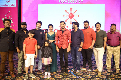 bheeshma-movie-pre-release-event