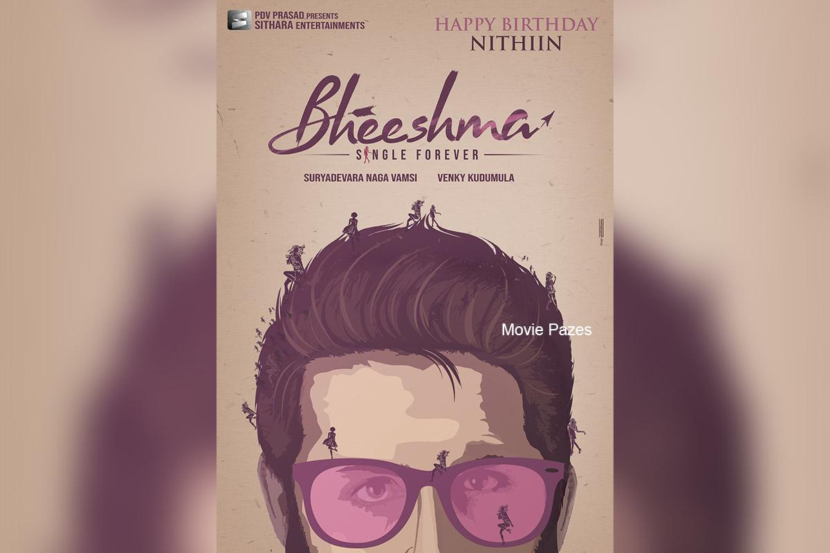 Bheeshma Title Launch On The Occasion Of Nithiin Birthday