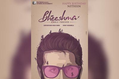 bheeshma-title-launch-on-the-occasion-of-nithiin-birthday