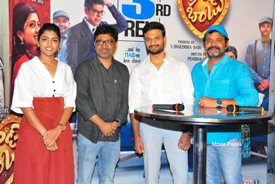 Brand Babu Movie Team At Premier Show