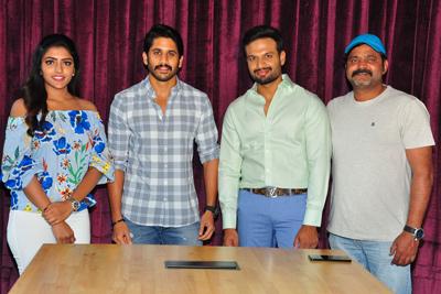 Brand Babu Song Launch By Naga Chaitanya