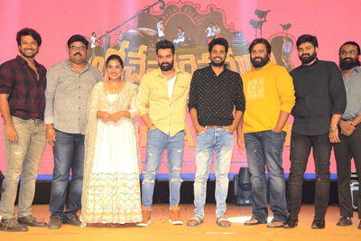 Brochevarevaruraa Movie Pre Release Event