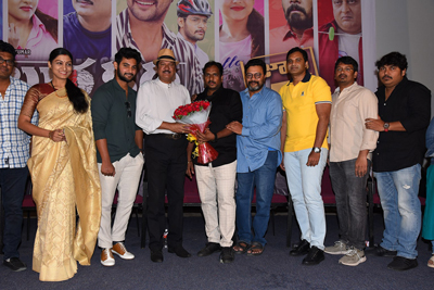 burrakatha-movie-pre-release-event