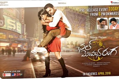 chal-mohana-ranga-movie-pre-releasse-poster