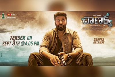 chanakya-teaser-is-out-now
