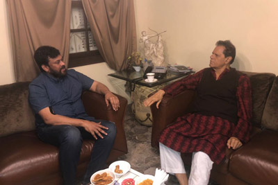 Chiranjeevi Met Subba Rami Reddy on his Birthday