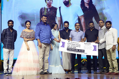 chitralahari-movie-pre-release-event