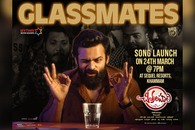 classmates-song-from-chitralahari-launching-on-24th-march