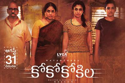 coco-kokila-movie-posters
