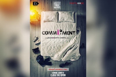 commitment-movie-title-poster
