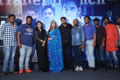 darpanam-movie-trailer-launch-event