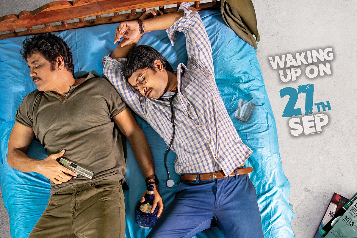 devadas-movie-1st-look-poster