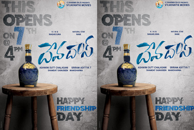 devadas-movie-pre-look-poster