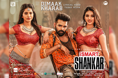 dimaak-karab-song-releasing-today-from-ismart-shankar