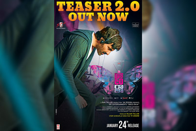 disco-raja-teaser-is-out