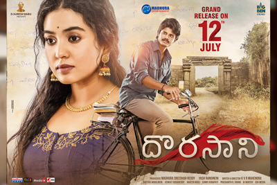dorasani-world-wide-grand-release-on-12-july