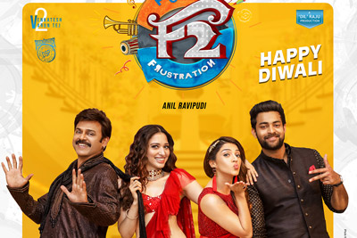 F2 Movie 1st Look Poster