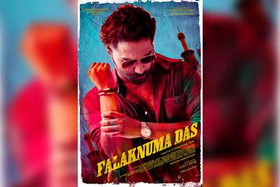 falaknuma-das-movie-1st-look-poster