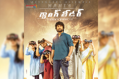 gang-leader-movie-1st-look-poster