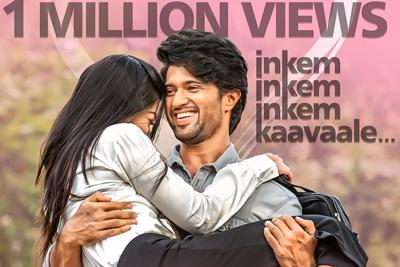 geetha-govindham-1st-song-gets-1-million-views