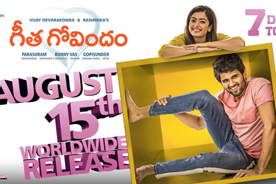 geetha-govindham-releasing-on-15th-august