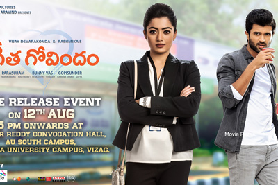 geetha-govindham-pre-release-on-12th-aug