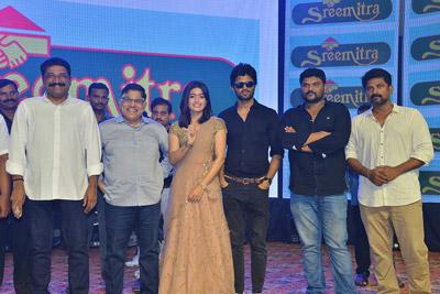 Geetha Govindham Pre Release Event Stills