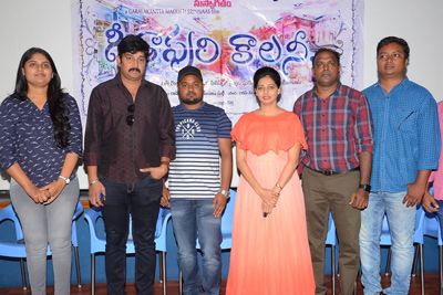 geethapuri-movie-team-pressmeet