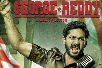 george-reddy-movie-poster