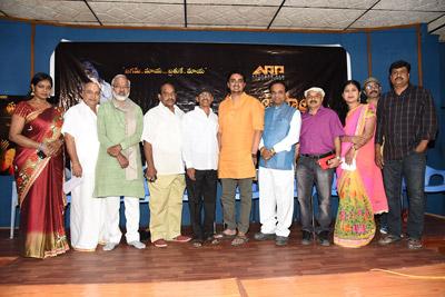 ghantasala-the-great-movie-team-pressmeet