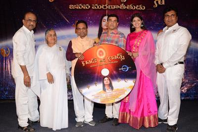 god-of-gods-movie-audio-launch-event