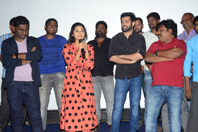 Hello Guru Prema Kosame Movie Team At Theatres