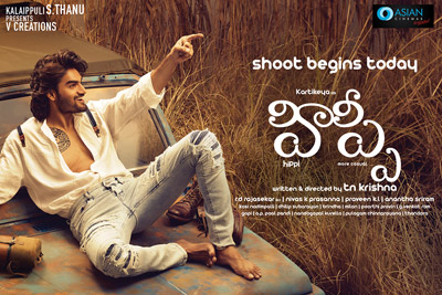 Hippi Movie Shoot Begins