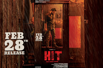 hit-movie-is-all-set-to-release-on-28th-february