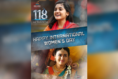International Womens Day Wishes From 118 Team