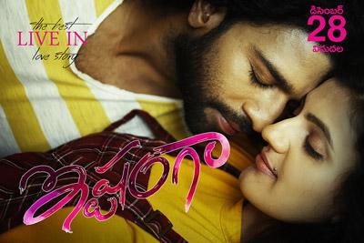 ishtanga-movie-releasing-on-28th-dec