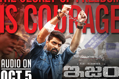 ISM Audio Release Posters